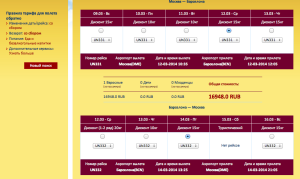 Скриншот 2014-02-19 00.56.27