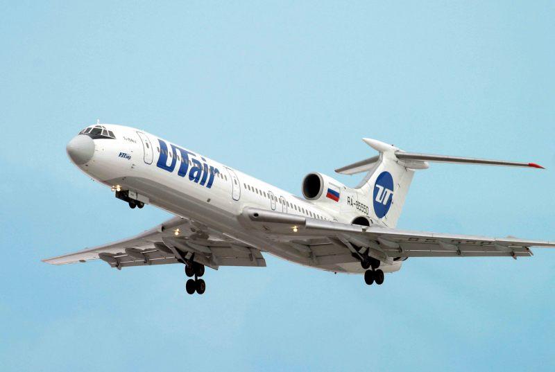 Авиабилеты в Саратов от 2893р на рейсы 2 авиакомпаний