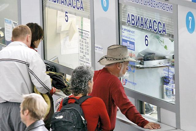 Авиабилеты купить в кассе купить билеты в ригу на самолет туда обратно