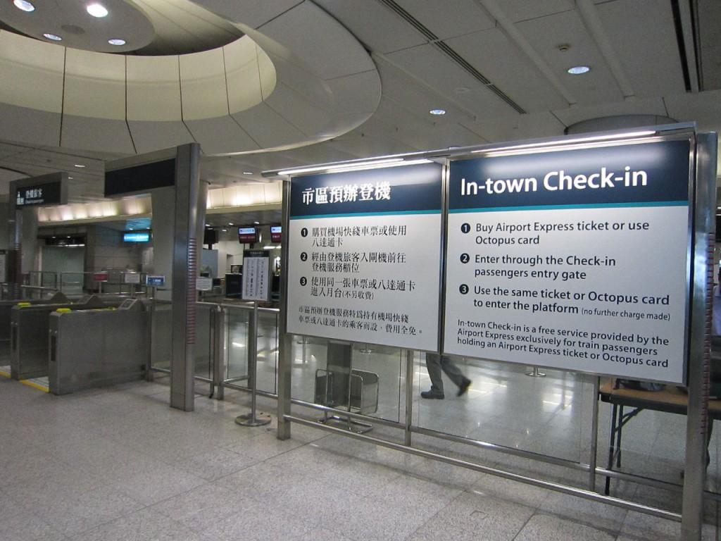 Регистрация на рейс: все тонкости
