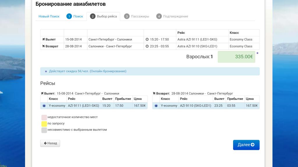 Screenshot_2014-06-26-11-12-09