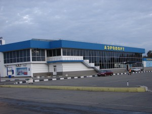 Simferopol_International_Airport