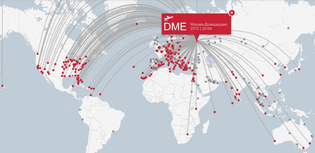 Air Berlin летает со стыковками и с код-шером по всему миру.