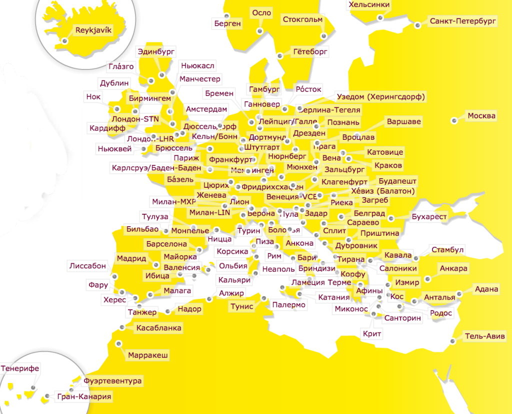 Все направления Germanwings