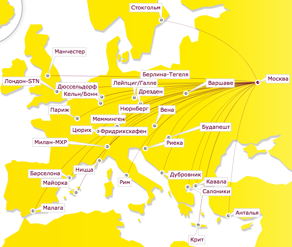 germanwings_connect_msk
