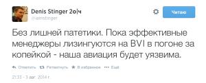 Скриншот 2014-08-04 01.06.06