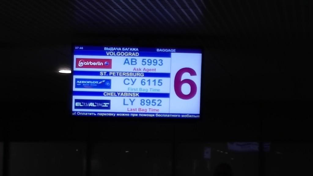 Три рейса разных авиакомпаний? Да легко!