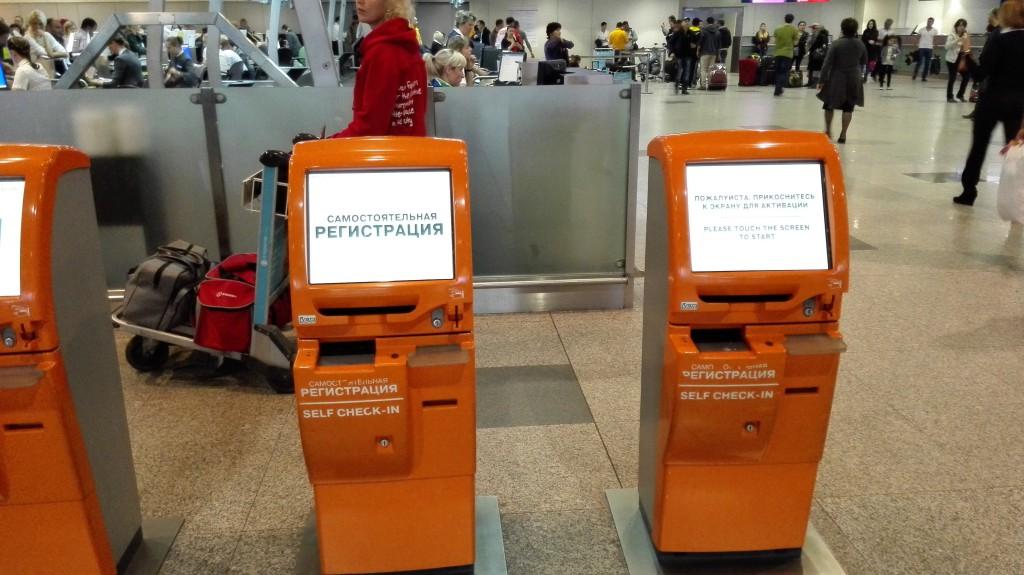 К счастью, в Домодедово есть универсальные киоски саморегистрации, но работают они не для всех авиакомпаний.