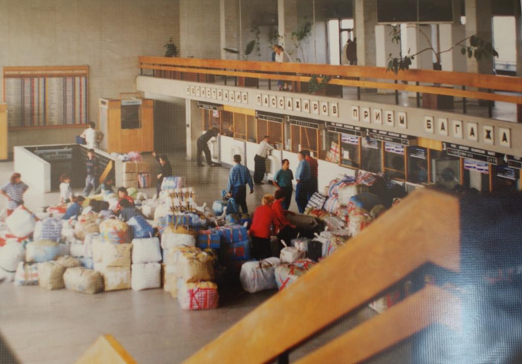 Так выглядел терминал внутри до расширения