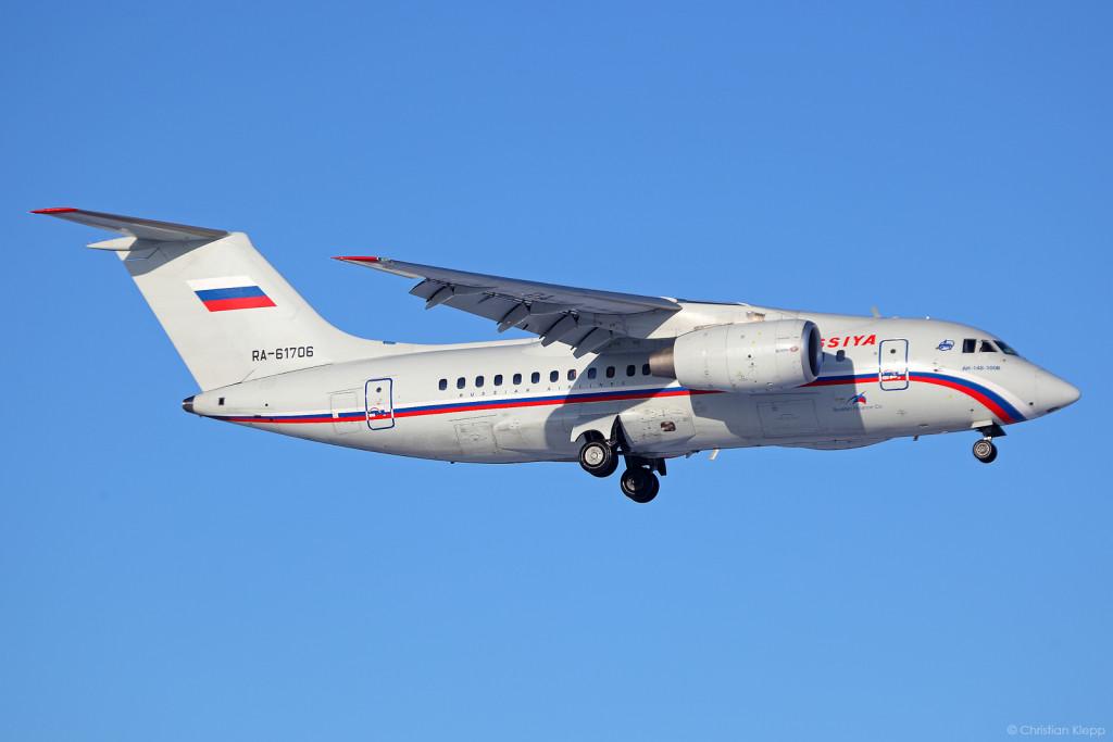"""Выведенный из эксплуатации весной 2015 года Ан-148 """"России"""" в старой ливрее."""