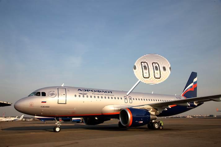 Два аварийных выхода на крыло - главный признак Airbus A320
