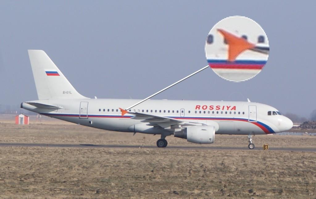 """Законцовки крыла в виде """"стрелочек"""" - гарантия того, что перед вами самолет семейства Airbus A320"""