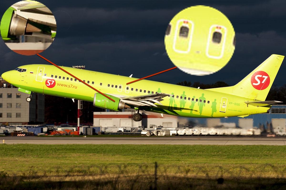 У 737-400 два аварийных выхода на плоскости крыла. Отличить его от 737-800 проще всего по двигателю.