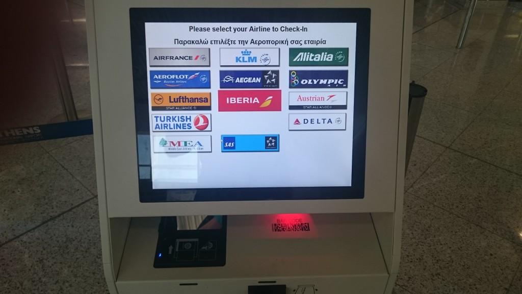 Один из киосков самостоятельной регистрации в Афинах.
