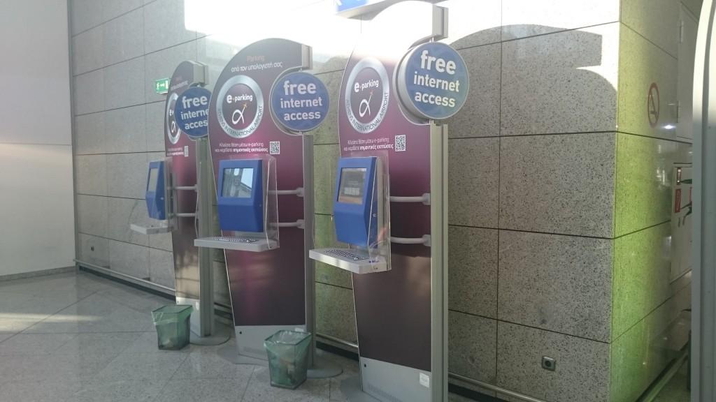 Терминалы для бесплатного доступа в Интернет в Афинах