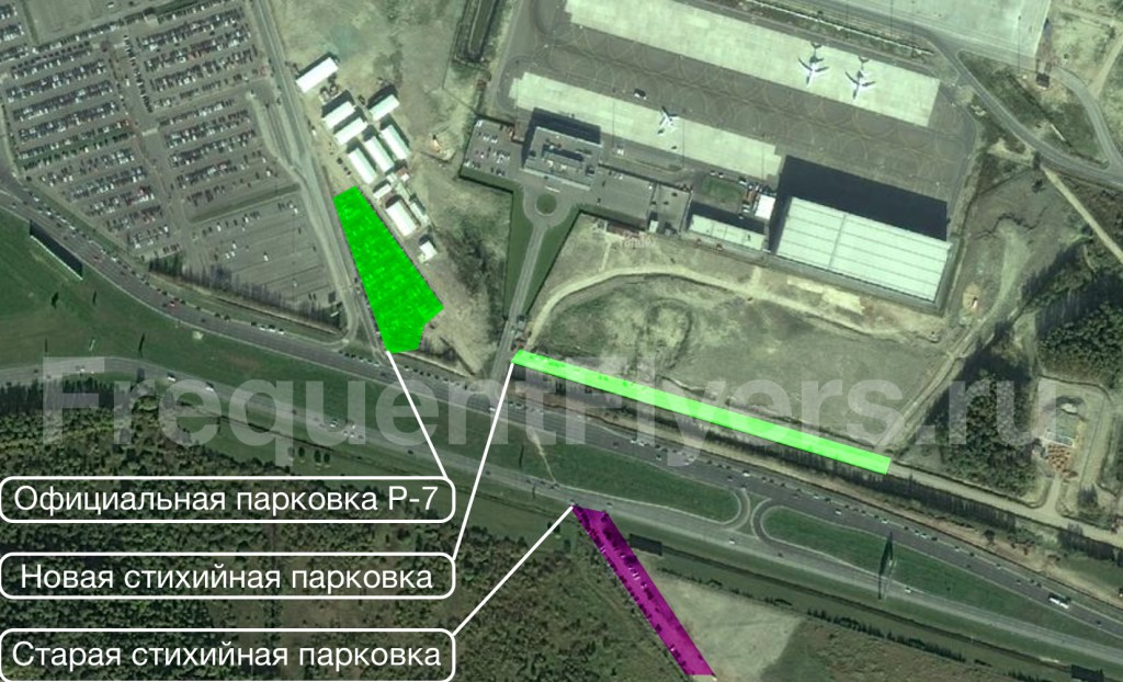 """Схема расположения бесплатных парковок в аэропорту """"Пулково""""."""