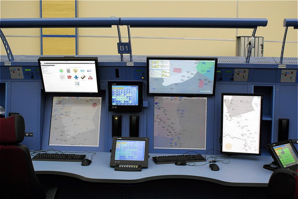 Новый диспетчерский центр запускается в 2016 году