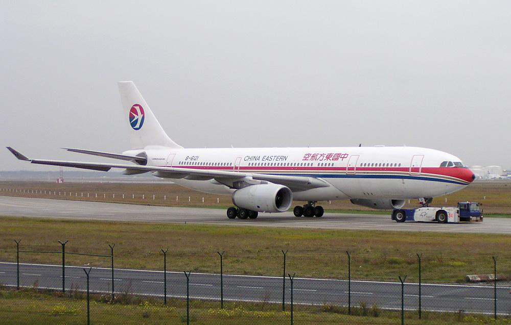 China_Eastern_A330-200_B-6121_FRA