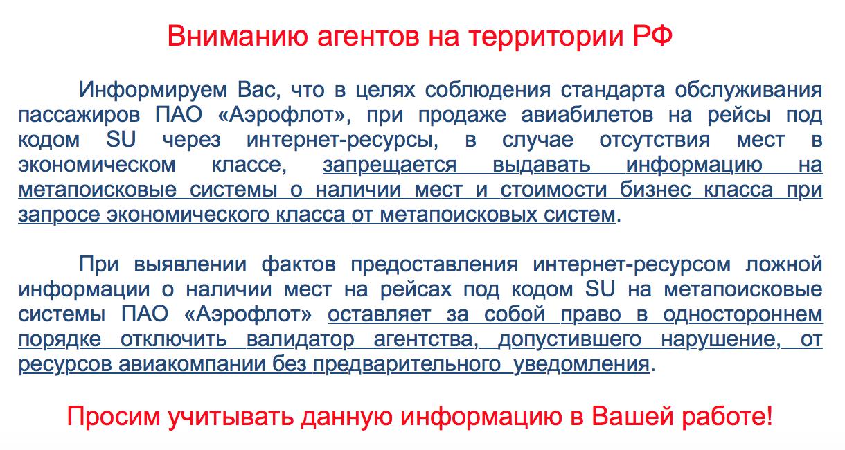 Чита москва авиабилеты скидка пенсионерам