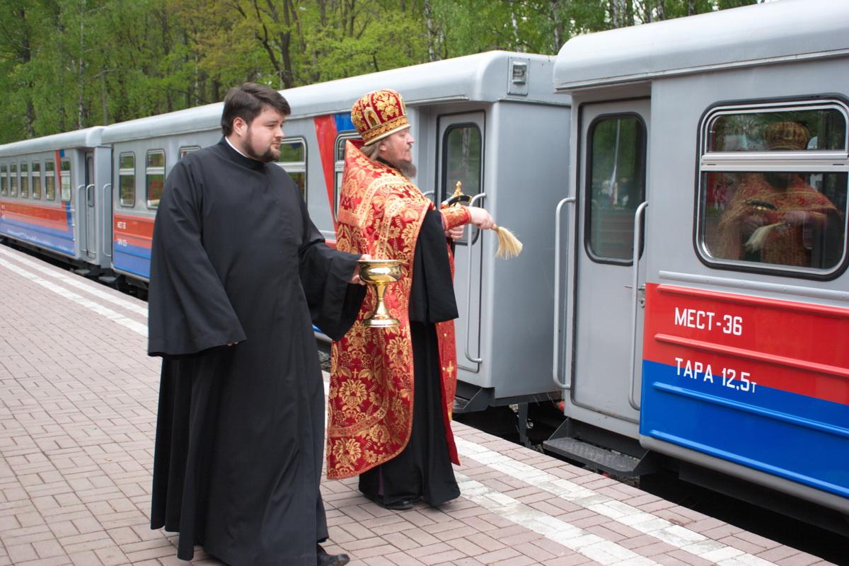 Гей рассказ в поезде фото 521-624
