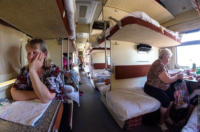 Гей рассказ в поезде фото 521-955