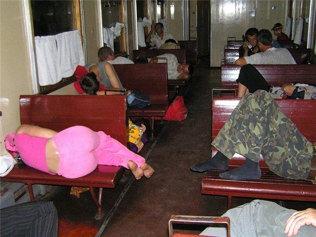 Гей рассказ в поезде фото 521-179