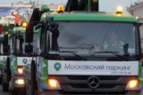 voditel-na-evakuator-moskovskiy-parking