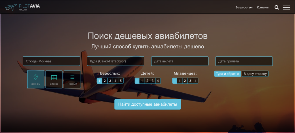 """Интерфейс фейкового сайта красив, и лишь самый внимательный заметит взятые """"от балды"""" иконки, например."""
