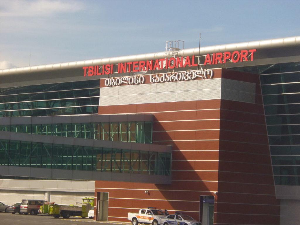 tbilisi_international_airport_p1000075_8848947801