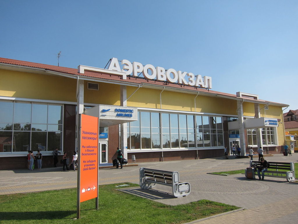 1280px-domestic_terminal_of_krasnodar_airport