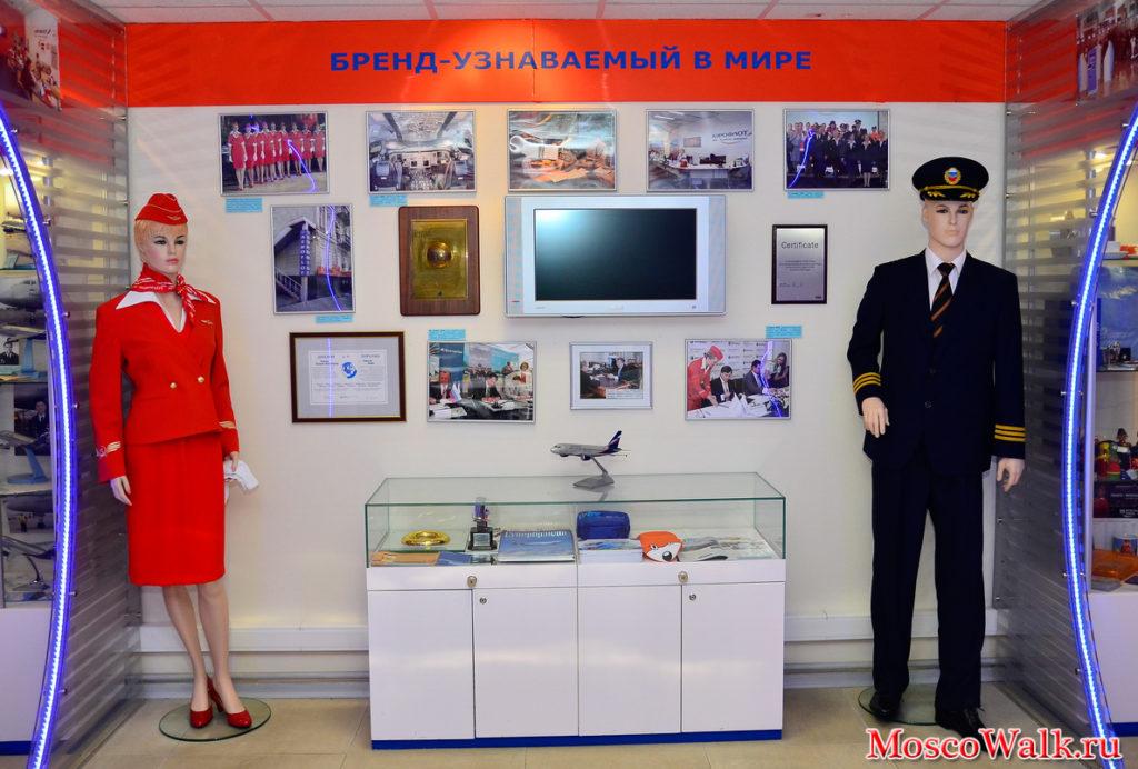 aeroflot_museum78