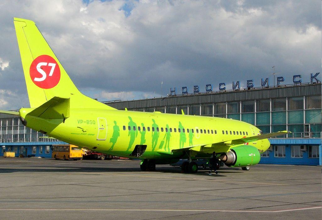 Билеты на самолет из новосибирска в сочи прямой рейс авиабилеты акция цены