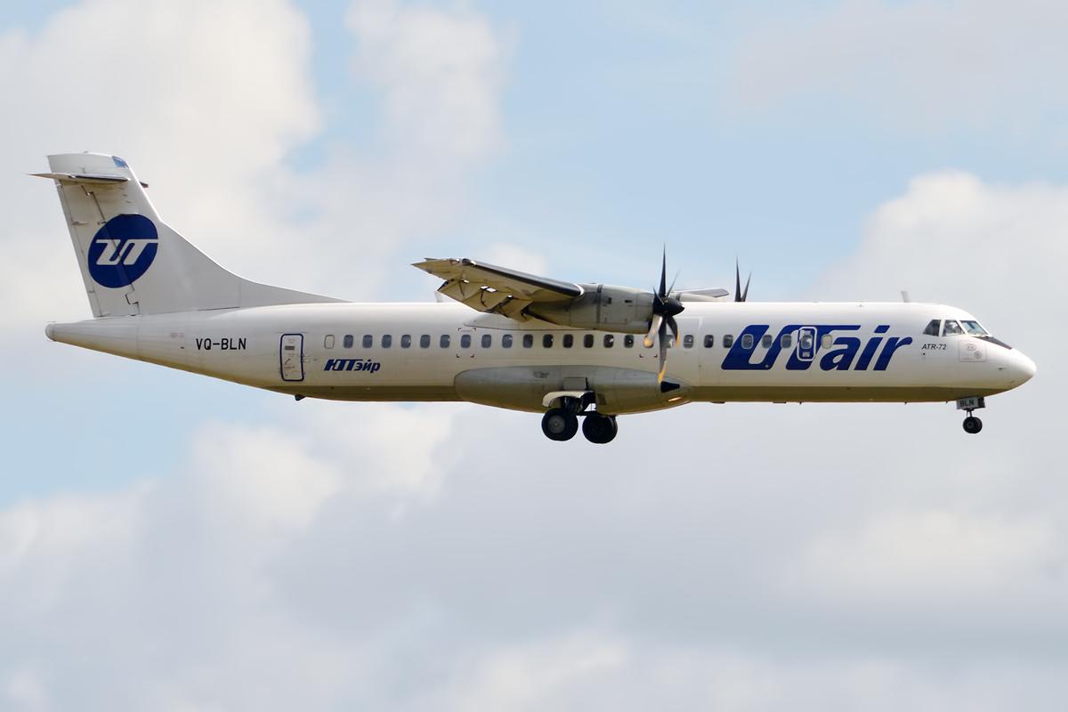 Купить билет на самолет в омске онлайн