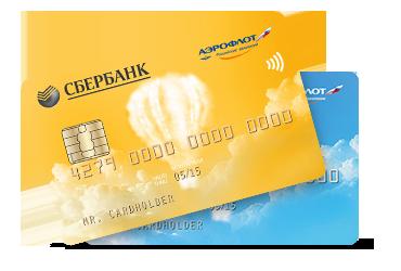 sber-card-aerofl2