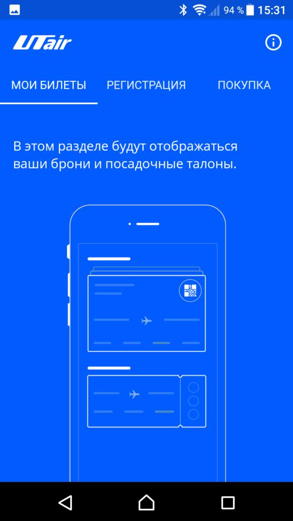 screenshot_20161214-153121