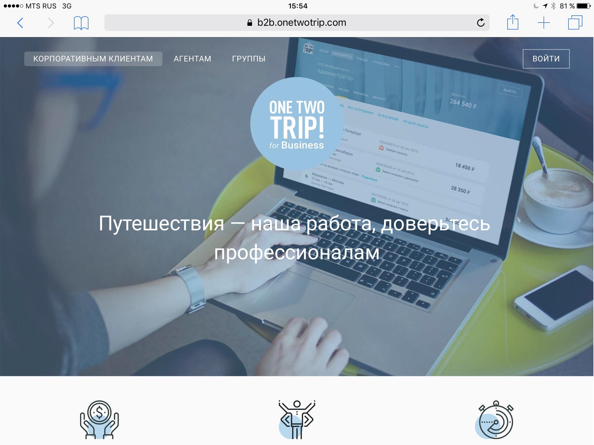 Авиабилеты Кыргызстан Москва Киргизия дешево билеты на