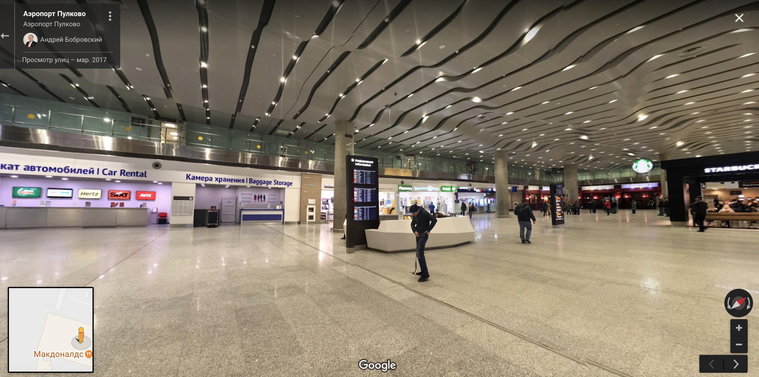 Пулково аэропорт  Википедия