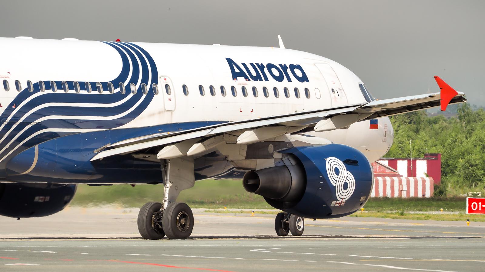 Авиабилеты из Москвы в Магадан на весь август отсутствуют