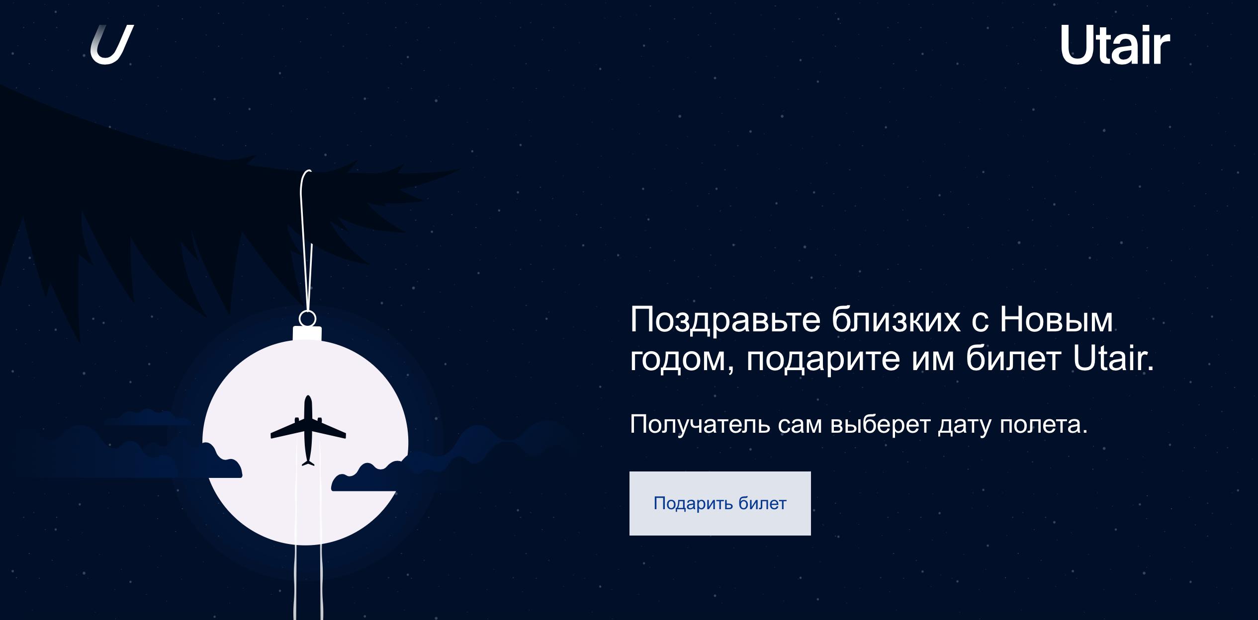 Билеты на самолет цены москва чимкент