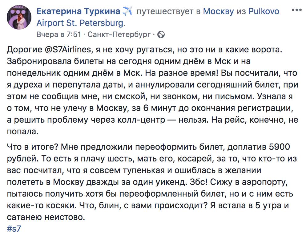 Купить авиабилет москва владикавказ москва