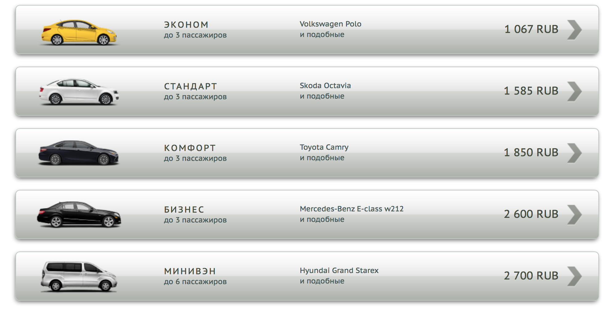 Gett такси официальный сайт москва позвонить оператору